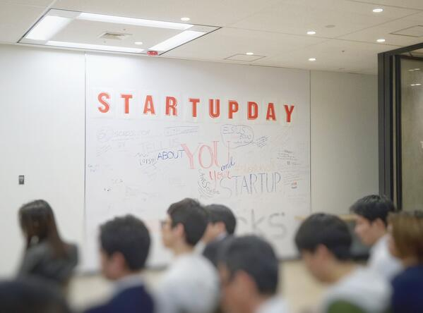 Image of whiteboard at a hubspot for startups event
